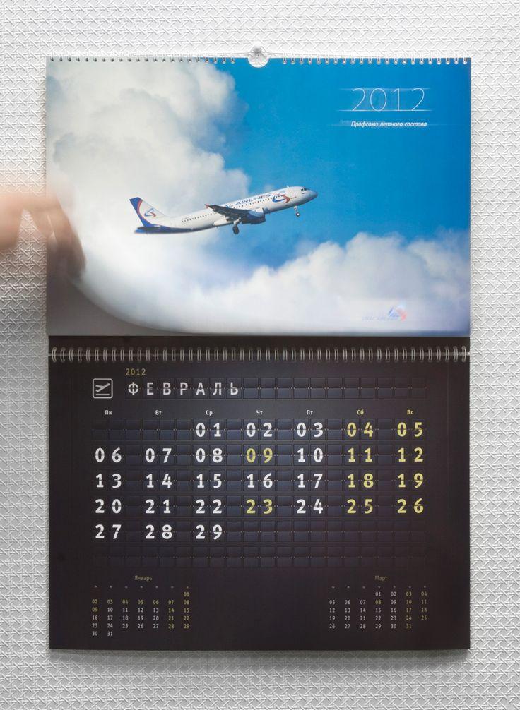 Дизайн календаря на 2012 год для ПОЛС Уральские Авиалинии