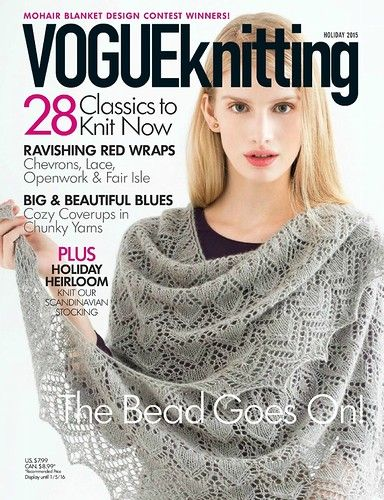 VOGUE knitting holiday 2015