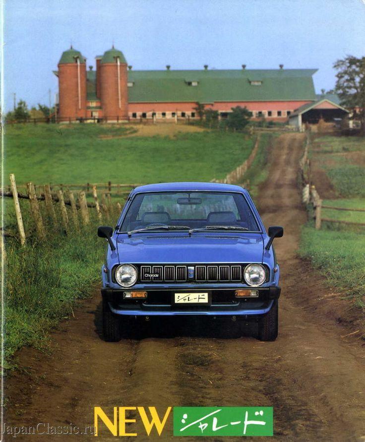 Daihatsu Charade 1977