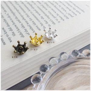 【10個】ガラスドーム キャップ ミルククラウン型【Sサイズ】 Craft Tamago オリジナル 王冠/クラウン|asahi-ts