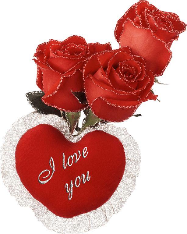 Поздравление с Днем всех влюбленных!