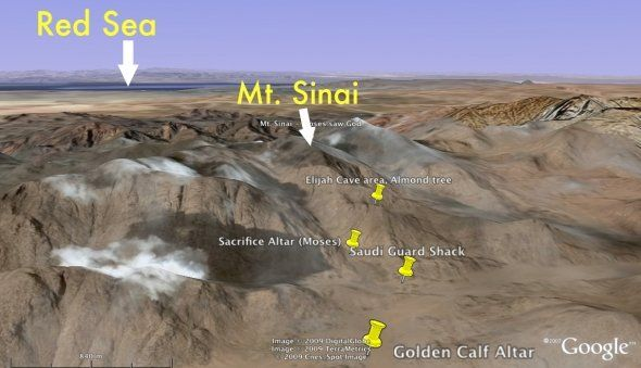 Mount Sinai Found: Discovery in Saudi Arabia. red sea, moses altar, guard building, mt sinai, golden calf altar