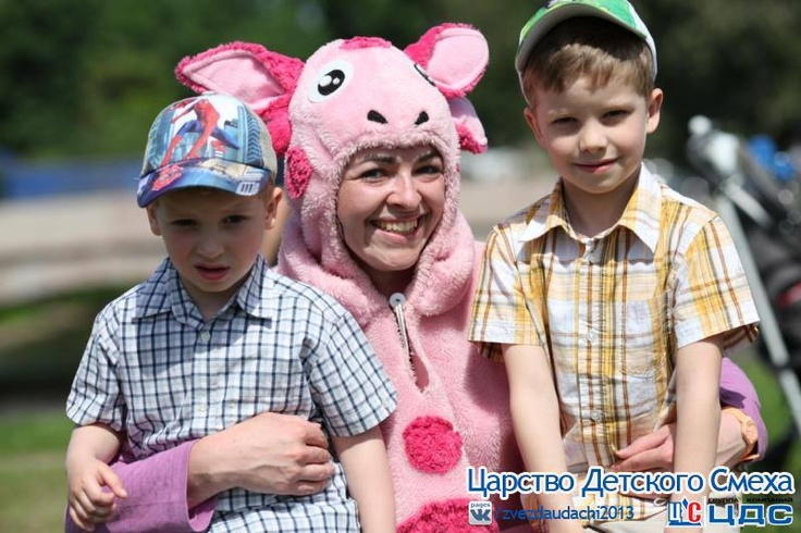 Zvezdaudachi2013, Царство Детского Смеха