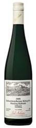 Professional review of Paul Anheuser Kabinett Schlossböckelheimer Königsfels Riesling 2009, food pairings, store stock locations, prices, serving tips for this wine and more wines you'll enjoy