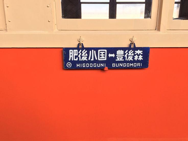 日本国有鉄道 キハ07 41