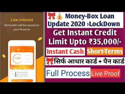 083 7424 1357 Money Box Customer Care Number Youtube In 2020 Personal Loans Online Money Box Instant Cash