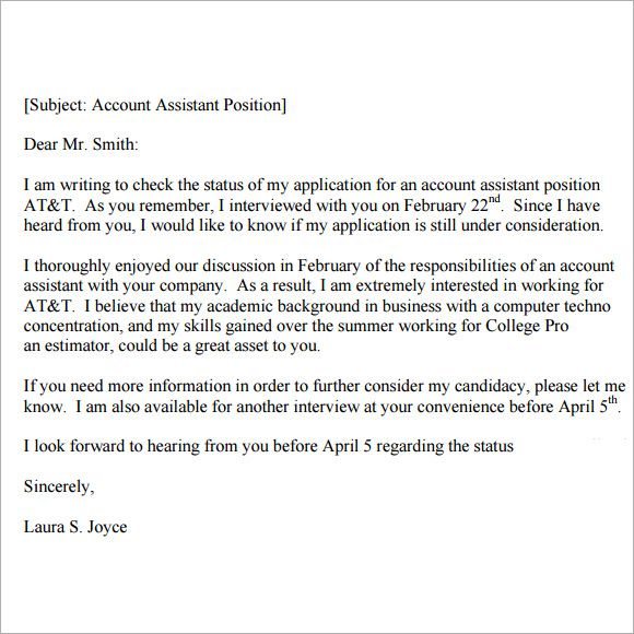 Follow Up Email After Interview Sample Interview Follow Up Email