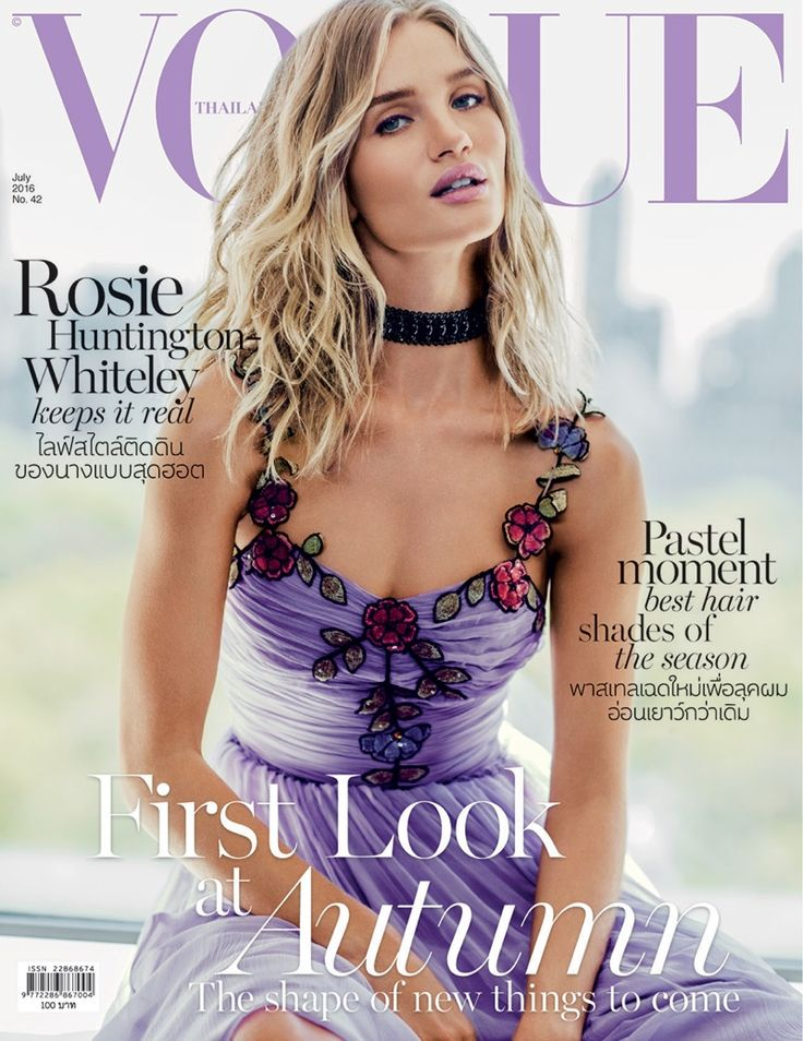 Rosie Huntington-Whiteley on Vogue Thailand July 2016 Cover