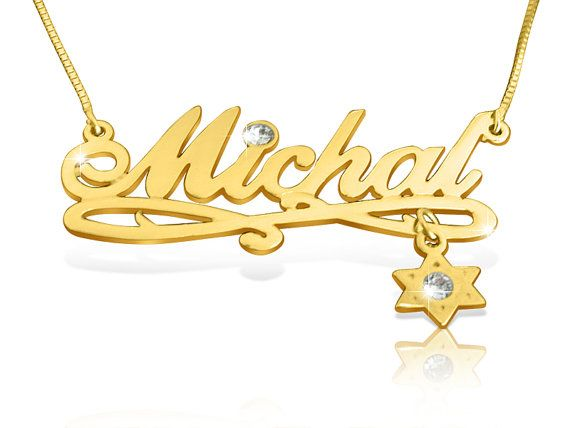 12 best gold name necklace images on pinterest collar con nombre gold nameplate necklace with star of david charm gold name chain name necklace gold necklace with name necklace bat mitzvah gift for a girl aloadofball Images