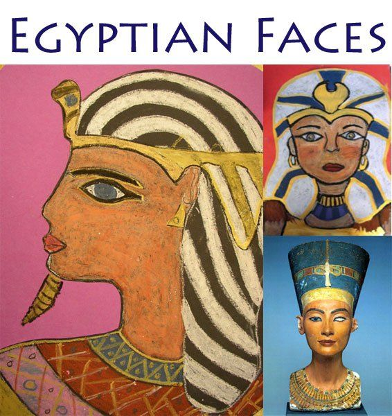 Egyptian Faces Art Lesson Plan | Deep Space Sparkle