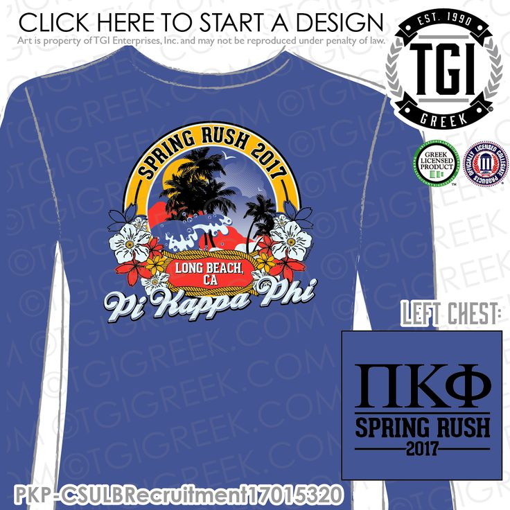 Pi Kappa Phi | Pi Kapp | ΠΚΦ | Spring Rush | Pi Kappa Phi Spring Rush | Rush Tee | Spring Rush Shirt | Fraternity Rush | Brotherhood | Greek Life | TGI Greek | Greek Apparel | Custom Apparel | Fraternity Tee Shirts | Fraternity Tanks | Fraternity T-shirts