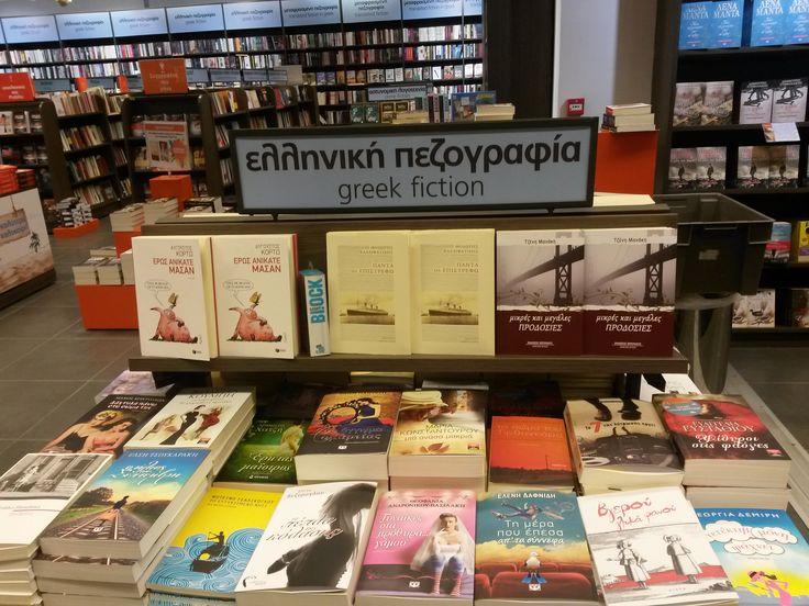 My book in Public