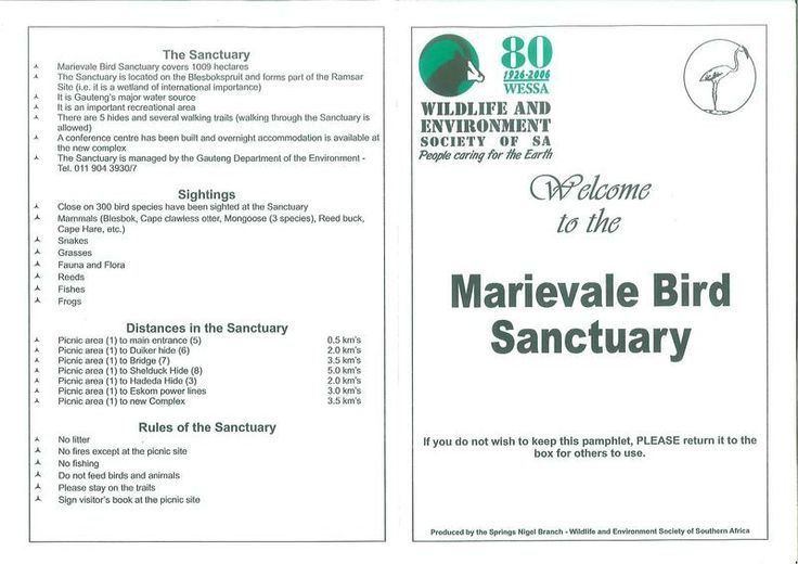 File:Marievale Bird sanctuary flyer.pdf