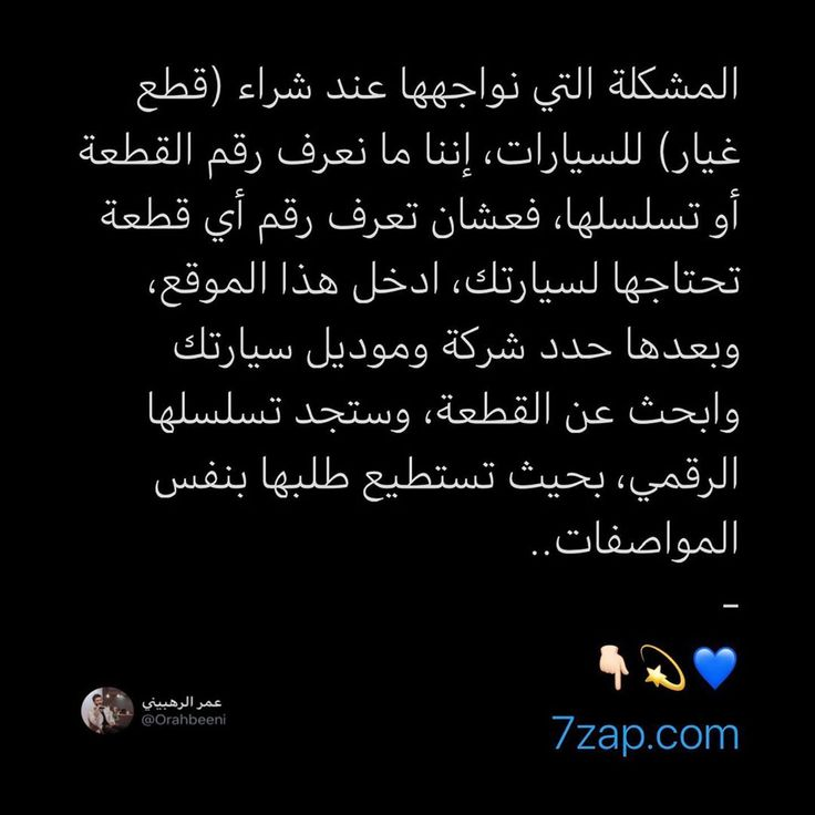 Pin By Aghathon On مواقع Good Morning Beautiful Action Movies App