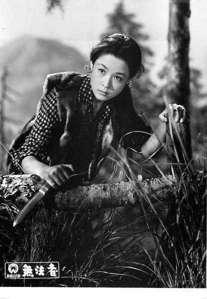『無法者』若尾文子 Ayako Wakao