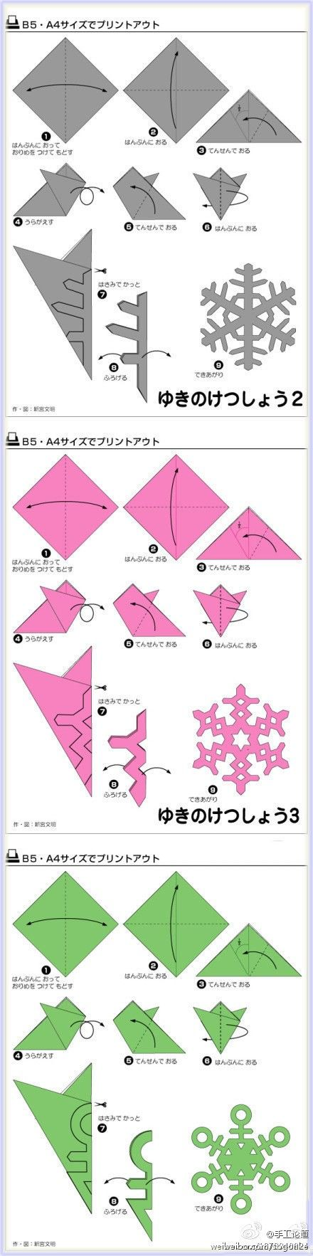 cutting snow flakes...not in english, but you can get the idea!