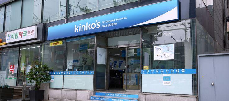#킨코스 압구정센터 Kinkos