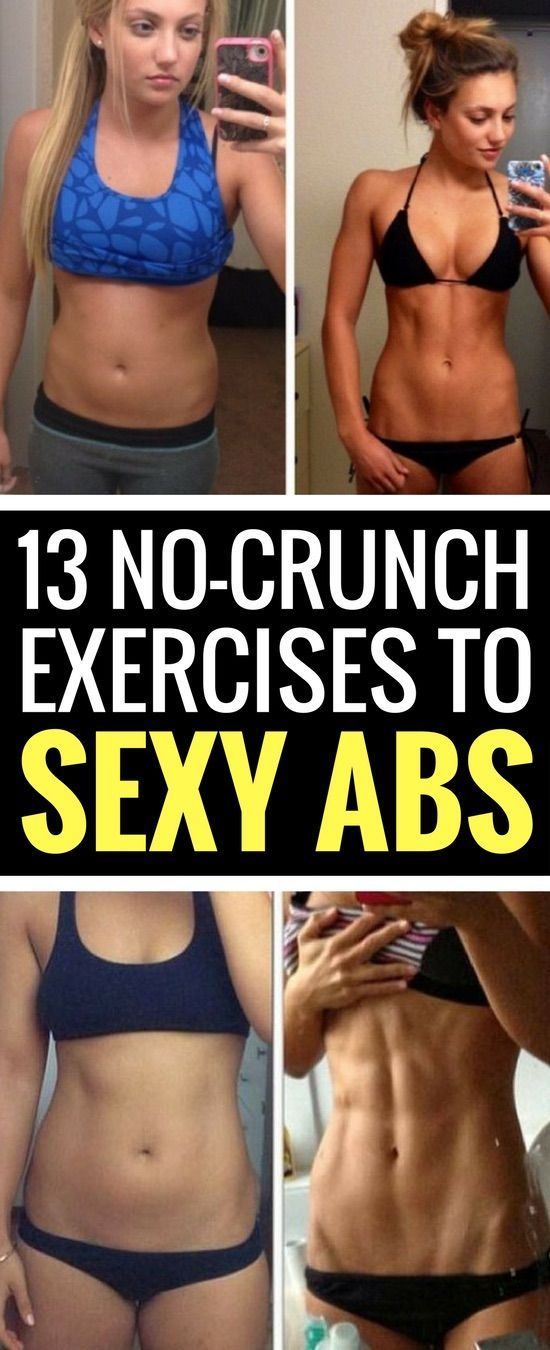 "When people think of working out their ""abs"" they usually think of endless crunches or sit-ups, but it's just a tad more complicated than that. What they really should be thinking about are moves that work the entire core. Your core includes everything from the top of your shoulders to the creases below your butt, and are …"