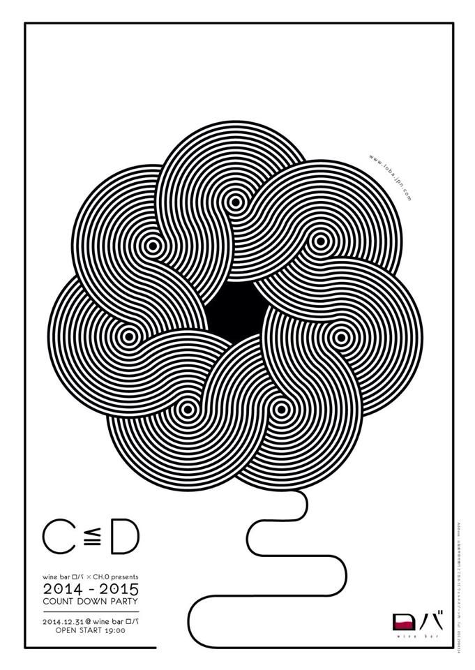"""Count Down Party - Kohei Kyomori  WINE BAR ロバ """"2015 年賀状 & POSTER""""   山梨県甲府市にある「WINE BAR ロバ」 2015年の年賀状とカウントダウンパーティーのポスターを制作させていただきました。  Design : Kohei Kyomori Client : WINE BAR ロバ"""
