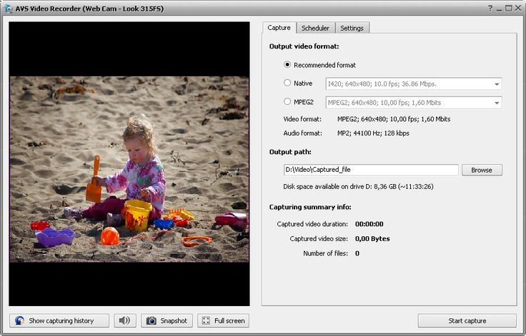 AVS Video Recorder. Capture video from DVD, VHS cams, TV tuners and WEB cameras.