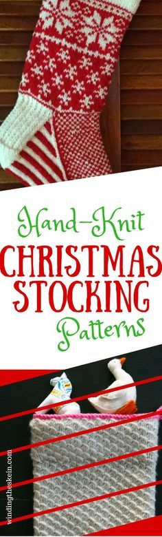 10 Free Christmas Stocking Knitting Patterns to keep your hands busy this fall. | windingtheskein.com #diy #knitting #christmas #stocking #patterns #crafts