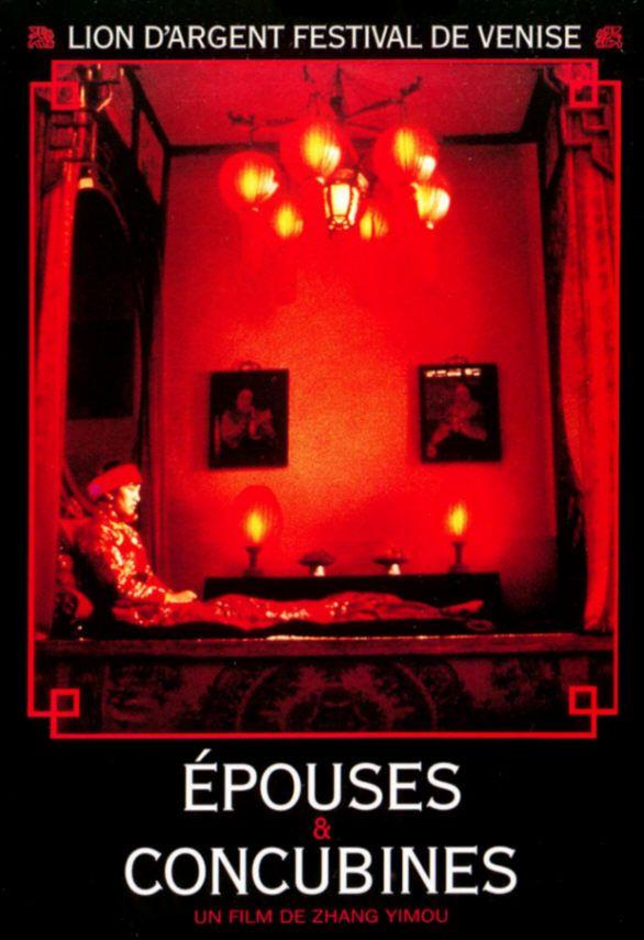 Epouses et concubines (Raise the Red Lantern) - Date de sortie 20 décembre 1991 (2h5min) - Réalisé par Zhang Yimou - Avec Gong Li, Caifei He, Cao Cuifen - spectateurs 3,8/5