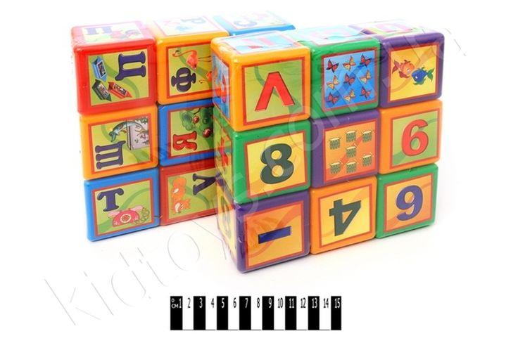 Кубики абетка 0201 Б, подушки игрушки, детские игры для девочек, куклы мокси, купить деревянные игрушки, коляски для новорожденных, интернет магазин игрушек в харькове