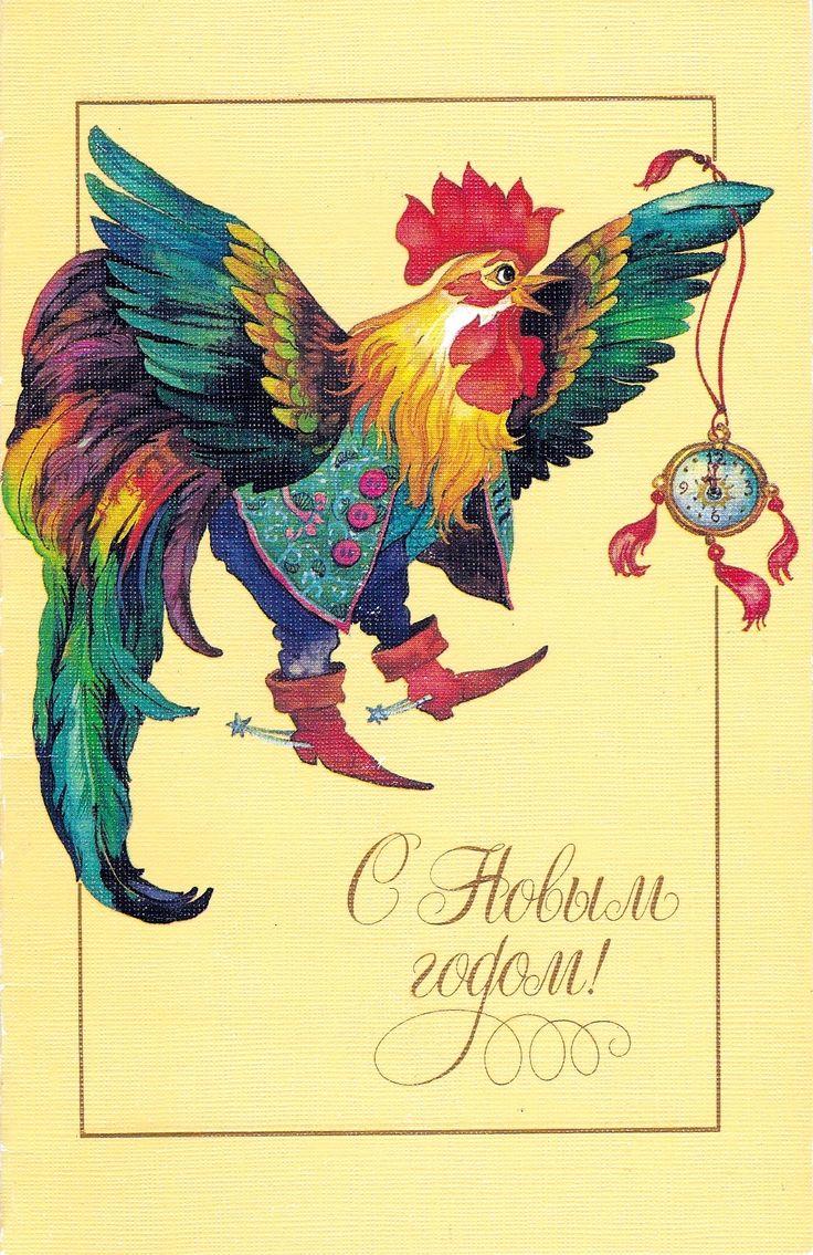 Е.Духневич, 1992
