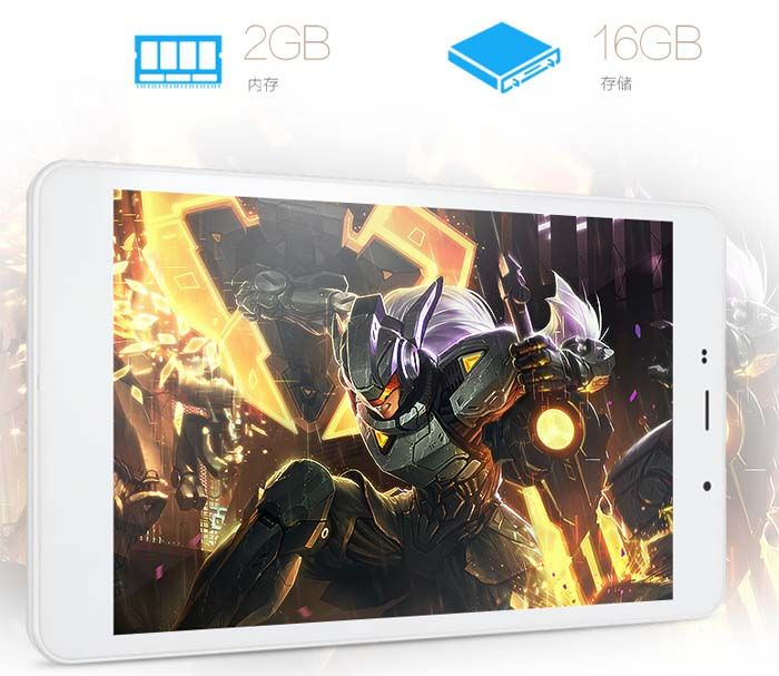 Cube T8 Plus, Special Offer from Dealsmachine - Mobiles-Coupons