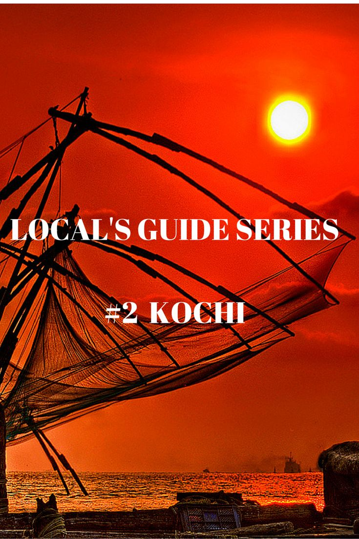 We walked out of the front door of our houses with nothing but our backpacks. And a gateway to the world opened up when we entered the gates of Fort Kochi. Every corner of Kochi has a story to tell. A guide to Kochi cannot have it all – but it does have the essential things that you could explore here.#Kochi #travelguide