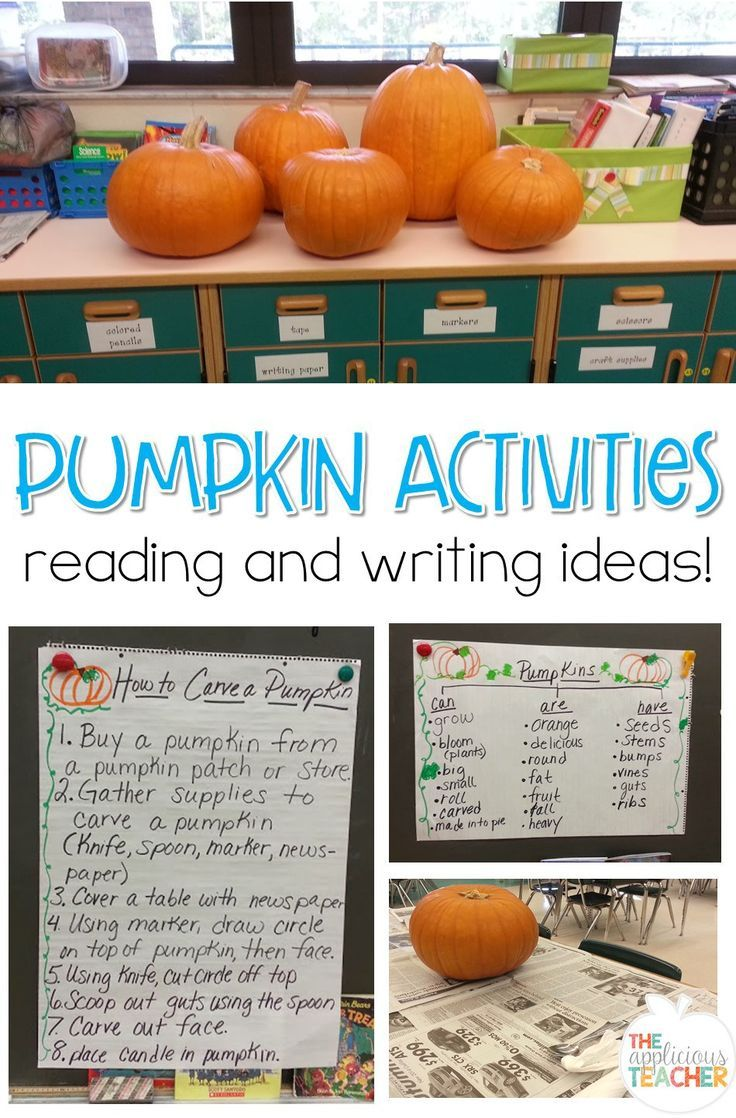 Pumpkin Reading and Writing activities. Love these engaging ideas for incorporating pumpkins into your week long lessons. There's even a great science and math exploration activity at the end!