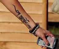 inner arm tattoos - Google Search