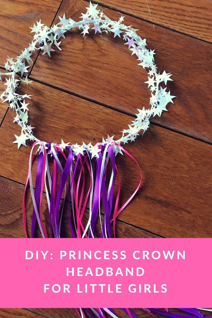DIY: Princess Crown Headband for Little Girls