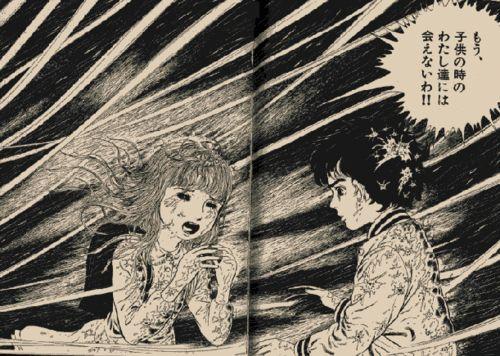 Kazuo Umezu 'I am Shingo'
