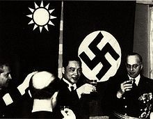 Sino-German cooperation until 1941 - Wang Jingwei of the puppet government meeting with Nazi diplomats in 1941.