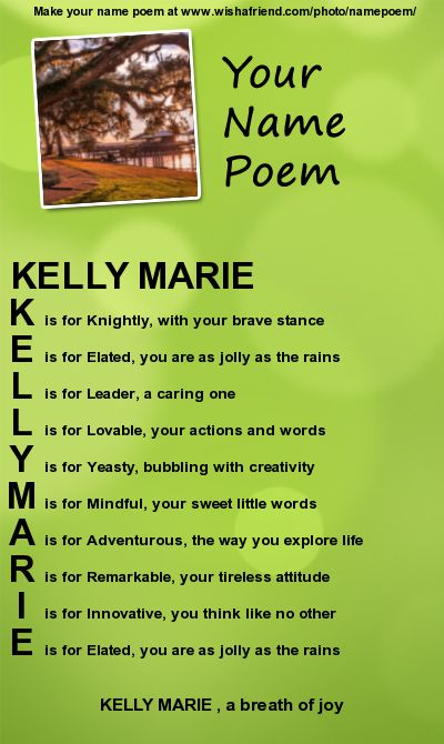 Acrostic Name Poem Acrostic Poem For Your Name One Of A