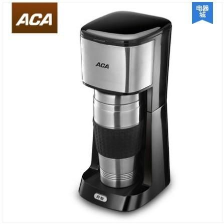 Free shipping AC - D03A tea machine household individual drip coffee machine Coffee machine //Price: $US $203.17 & FREE Shipping //     #cleaningappliances