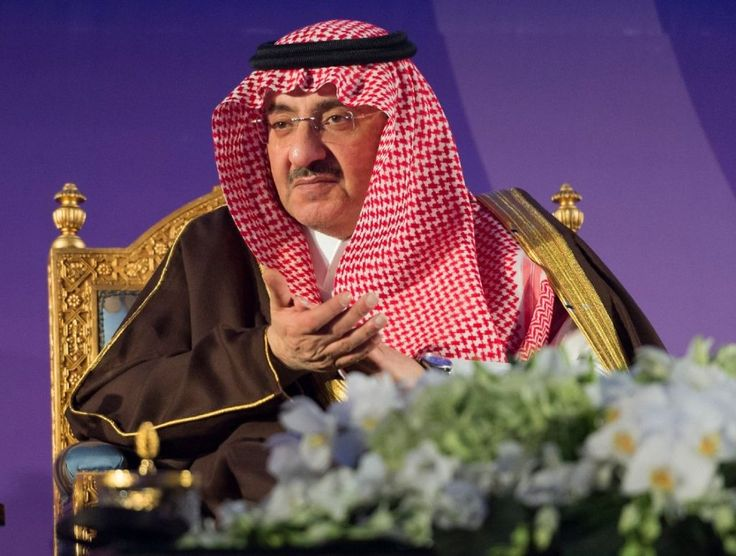 The heir to Saudi Arabia's throne has been awarded a medal by the new director of the US Central Intelligence Agency, who honoured his counter-terrorism work.  Mike Pompeo, making his first overseas tour since being confirmed as spy agency chief in late January, made the presentation to Crown Prince