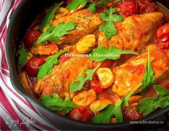 Курица по-итальянски (Каччиаторе). Ингредиенты: куриные грудки, шампиньоны свежие, лук белый