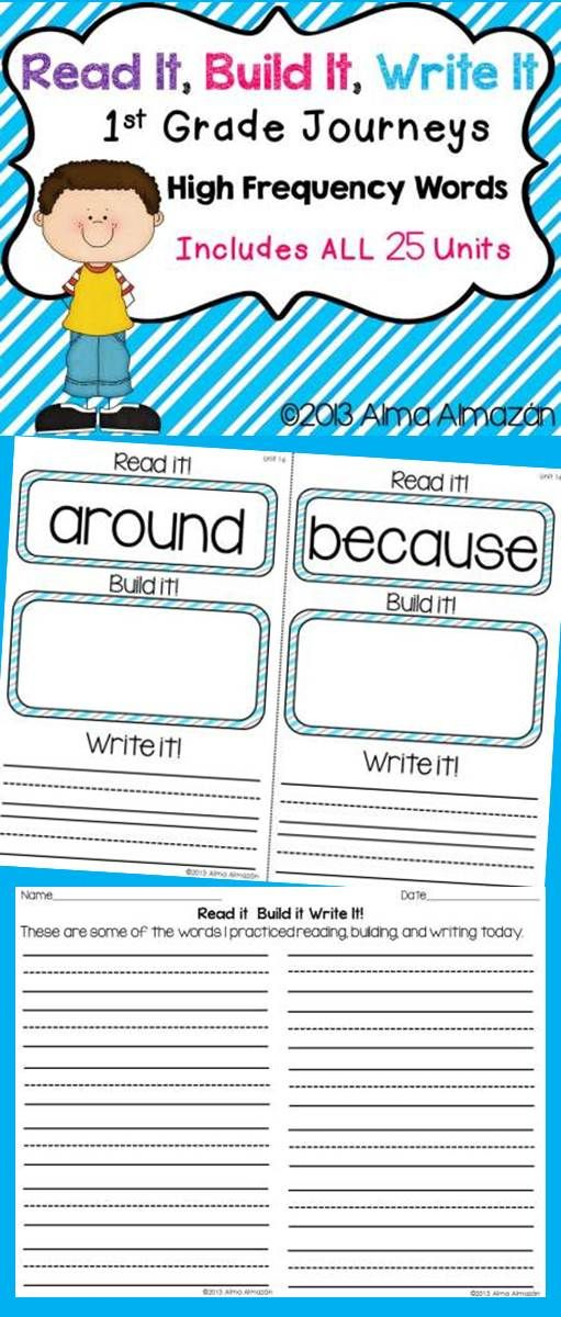 This pack is another one that I created for my teacher friends in First Grade. If you use Journeys for Reading you will like this word work center.    Included are 180 Read It, Build It, Write It mats (2 per page) Lightly colored to save on ink. These sight words are from First Grade Journeys High Frequency Words all units.