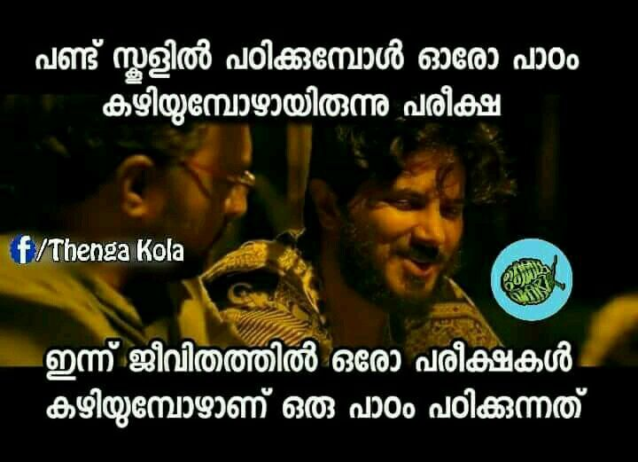34 Best Malayalam Quotes Images On Pinterest