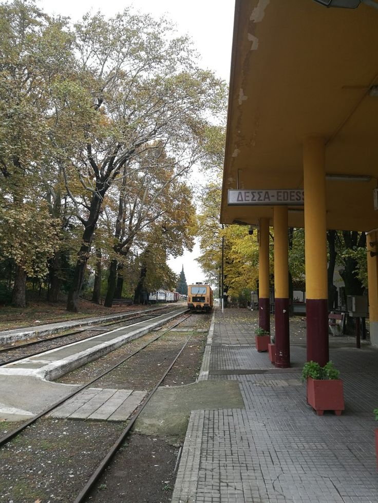 Train station in Edessa city