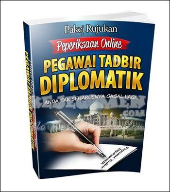 Macam biasa bila dekat-dekat nak exam..study last minit :D >>>http://www.kejegomen.com/2014/10/mana-nak-cari-buku-rujukan-exam-ptd.html