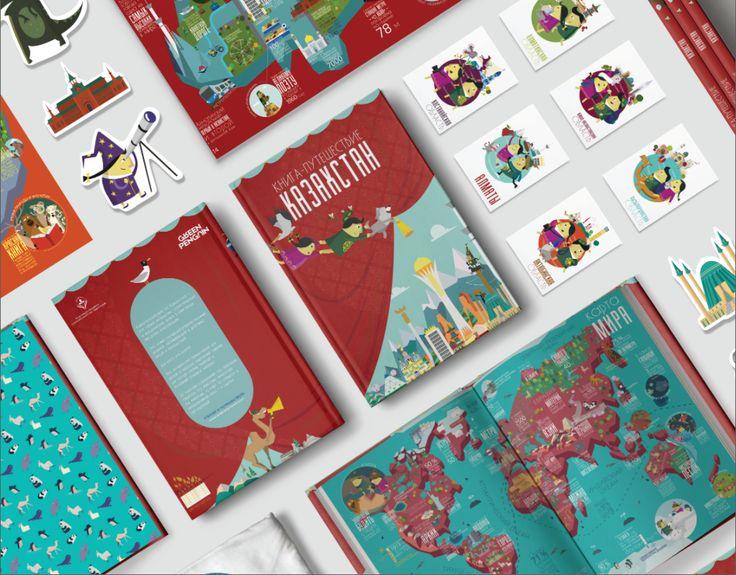 """다음 @Behance 프로젝트 확인: """"Travel Book. Kazakhstan"""" https://www.behance.net/gallery/43871079/Travel-Book-Kazakhstan"""