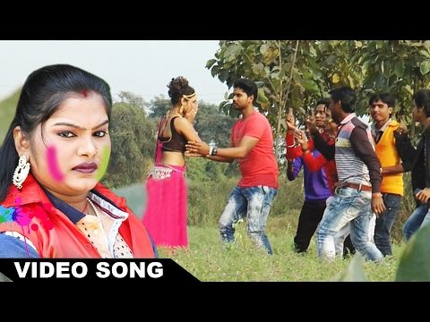 Non Stop Holi 2017 - Pushpa Rana - बलम रगरसय - Bhojpuri New Hot Song http://ift.tt/2CtedOE