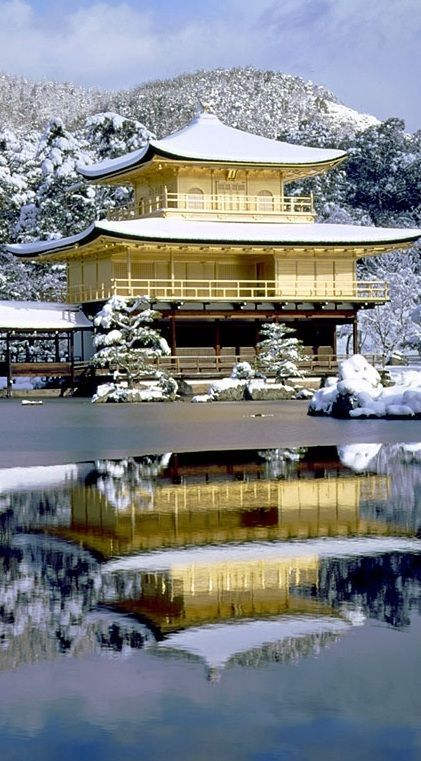 Temple of the Golden Pavilion ( Kinkaku-ji Temple officially named Rokuon-ji Temple ), Kyoto, Japan 金閣寺 京都