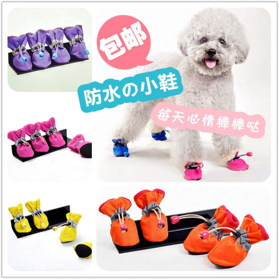 XJP 2016 new spring summer candy color waterproof dog pet dog shoes Teddy Bichon boots fashion dog shoes slip-resistant // FREE Shipping //     Get it here ---> https://thepetscastle.com/xjp-2016-new-spring-summer-candy-color-waterproof-dog-pet-dog-shoes-teddy-bichon-boots-fashion-dog-shoes-slip-resistant/    #hound #sleeping #puppies
