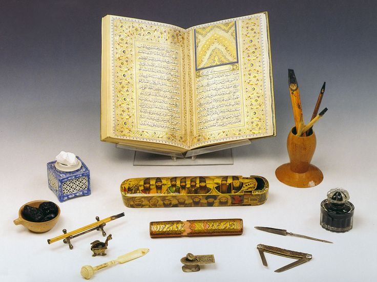 Book of Quran With Islamic Calligraphy Tools