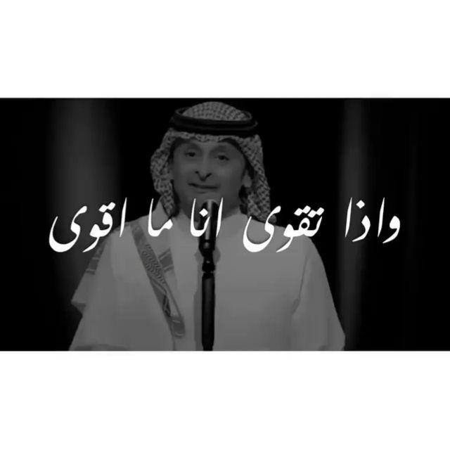 عبدالمجيد عبدالله يختصر الوجع وكسره الخاطر لما قال ليه حبيتك وانا ادري منت لي Relationship Photo Words