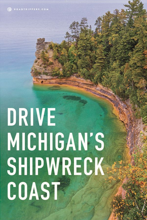 You'll pass lakeshore beaches, hidden waterfalls, and majestic lighthouses on this Michigan road trip.